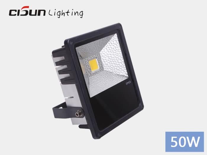 outdoor flood lights 50W