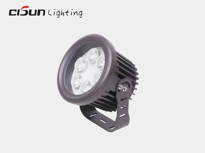 RGBW 24W led spot light